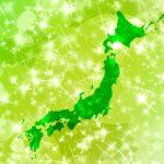 チーム8全国ツアー富山【3月4日】申込方法は?メンバーは?