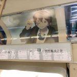 劇場アニメキミスイロケ地巡り富山県高岡市キャンペーン行ってきた!